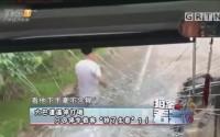 "[HD][2017-06-21]拍案看天下:大巴遭逼停打砸 只因停车载客""抢了生意""?!"