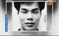 [2017-06-28]军晴剧无霸:军情大揭秘:香港贼王——叶继欢