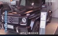 [2017-06-27]军晴剧无霸:军晴万花筒:全球八大越野车