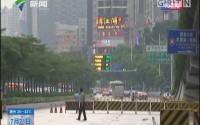 高峰直击:黄埔大道天桥被撞 多条公交线路临时调整