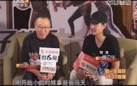 《父子雄兵》明日上映:范伟与大鹏饰演中国式冤家父子