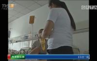 陕西:四岁娃误吸圆规笔头 进了ICU