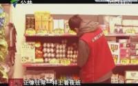 [2017-07-15]天眼追击:冲入超市的痴男怨女