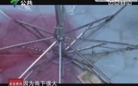 [2017-07-13]天眼追击:雨巷里的一把血伞