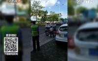 中山横栏:交警查车 车主拒查自砸车