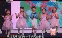 《小金钟大舞台》强势来袭 7月22日 TVS3约定你