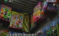 """广州市面现""""电人玩具"""" 记者被电麻"""