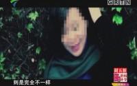 """[2017-08-21]法案追踪:""""厂花""""之死"""
