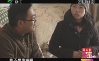"""[2017-08-04]法案追踪:""""炫富""""惹横祸"""