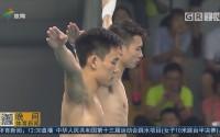 男子双人10米台 陈艾森、杨昊组合夺冠