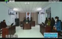 [2017-08-12]新闻故事:四女上堂