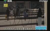 [2017-08-23]新闻故事:被偷走的童年(上)