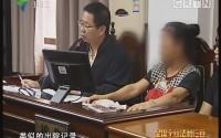 """[2017-08-03]法案追踪:""""不翼而飞""""的遗产"""