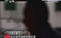 """[2017-09-20]天眼追击:午夜""""南瓜车"""""""