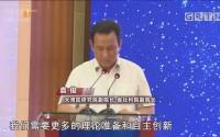 深圳:粤港澳大湾区研究院挂牌 打造国际一流新型智库