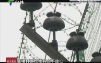"""[2017-09-13]天眼追击:午夜""""南瓜车"""""""