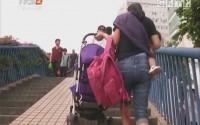 婴儿车为何寸步难行