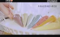 夏日彩虹皂