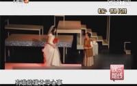 主演亲身经历为剧情奠基 台湾慈善音乐剧《家书》即将广州上演
