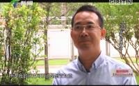 [2017-09-14]社会纵横:黄永友 历史原来如此有趣