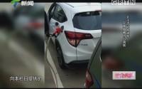 [2017-09-19]社会纵横:非法流动加油车 究竟暗藏什么猫腻