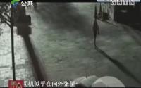 [2017-12-22]天眼追击:黎明时分的绑匪来电