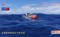 [HD][2018-05-02]社会纵横:穿越大西洋