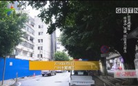 "[HD][2019-06-12]社會縱橫:廠房突遭破壞 街道辦""強硬""回應是己所為"