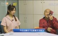 [HD][2019-07-05]經視健康+:名醫來了:今日主題《子宮肌瘤不可怕》