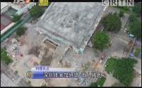 深圳體育館坍塌 有人被困