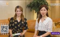 [HD][2019-07-04]經視健康+:氣味白術散