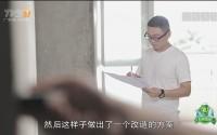 [HD][2019-07-03]馬后炮生活+《家居特工》