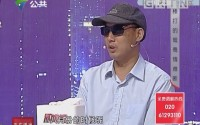 [2019-09-05]和事佬:被棒打的鸳鸯情难断