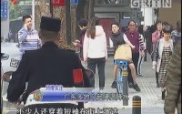 广东多地今起降温降水