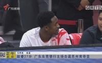 赵睿27分 广东东莞银行主场击退苏州肯帝亚