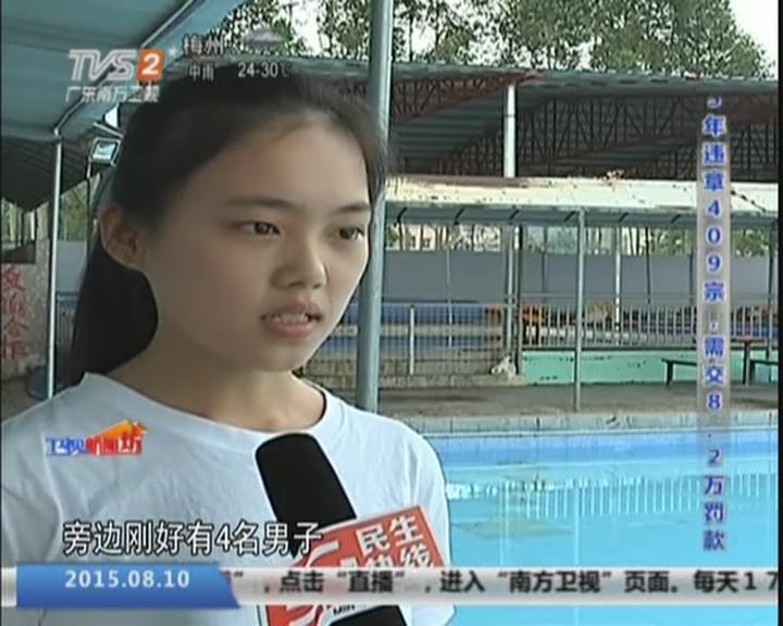 """揭阳:中年妇女溺水  """"最美女孩""""施救"""