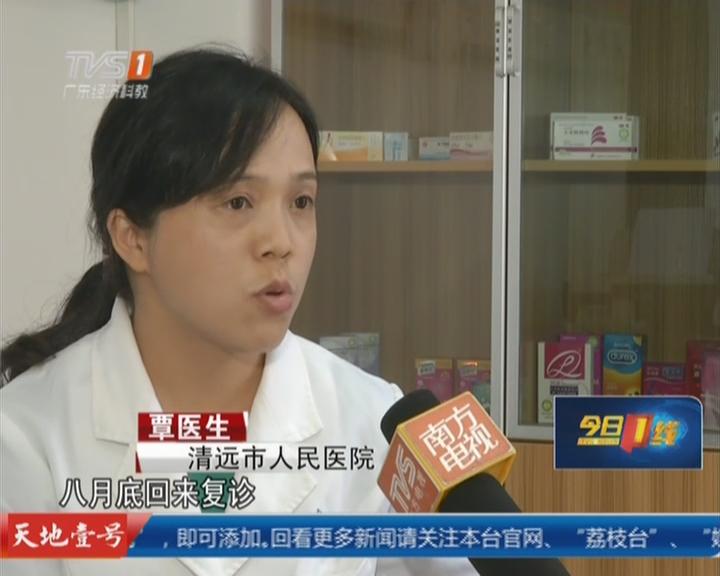清远人民医院:八月接收58例未成年少女人流
