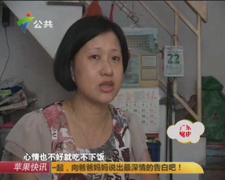 潮州:宝斗饼世代相传中秋情