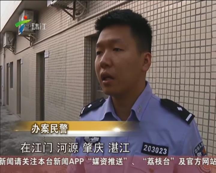阳江:民警尾随跟踪  擒获三人盗窃团伙