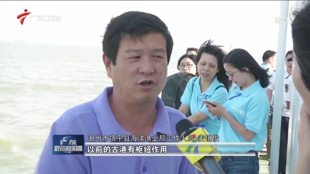 潮州:推进闽粤经济合作区建设