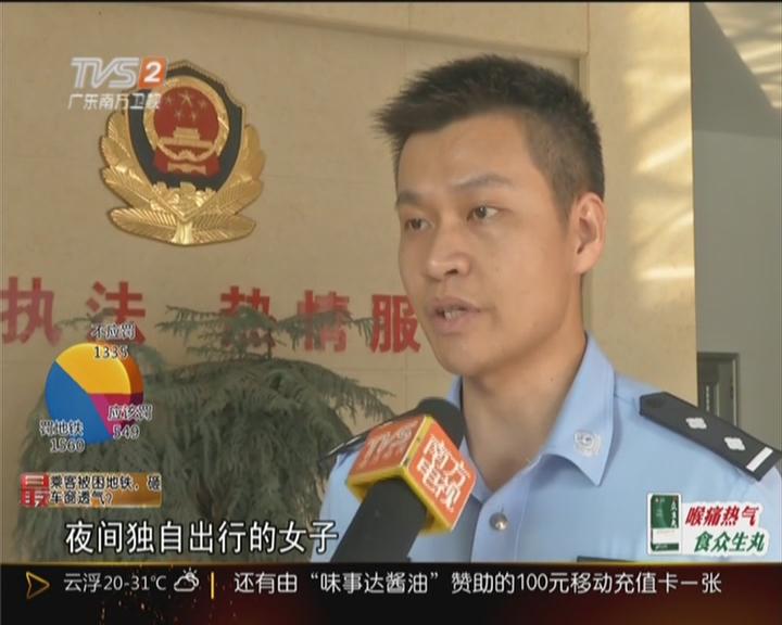 """揭阳警方打击""""飞车双抢"""":深夜飞车抢包  两团伙被打掉"""