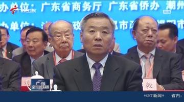 广东省第六届粤东侨博会在潮州开幕