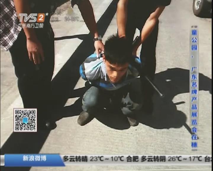 警方打击偷狗团伙:河源——不顾警方鸣枪  偷狗贼驾车抗法