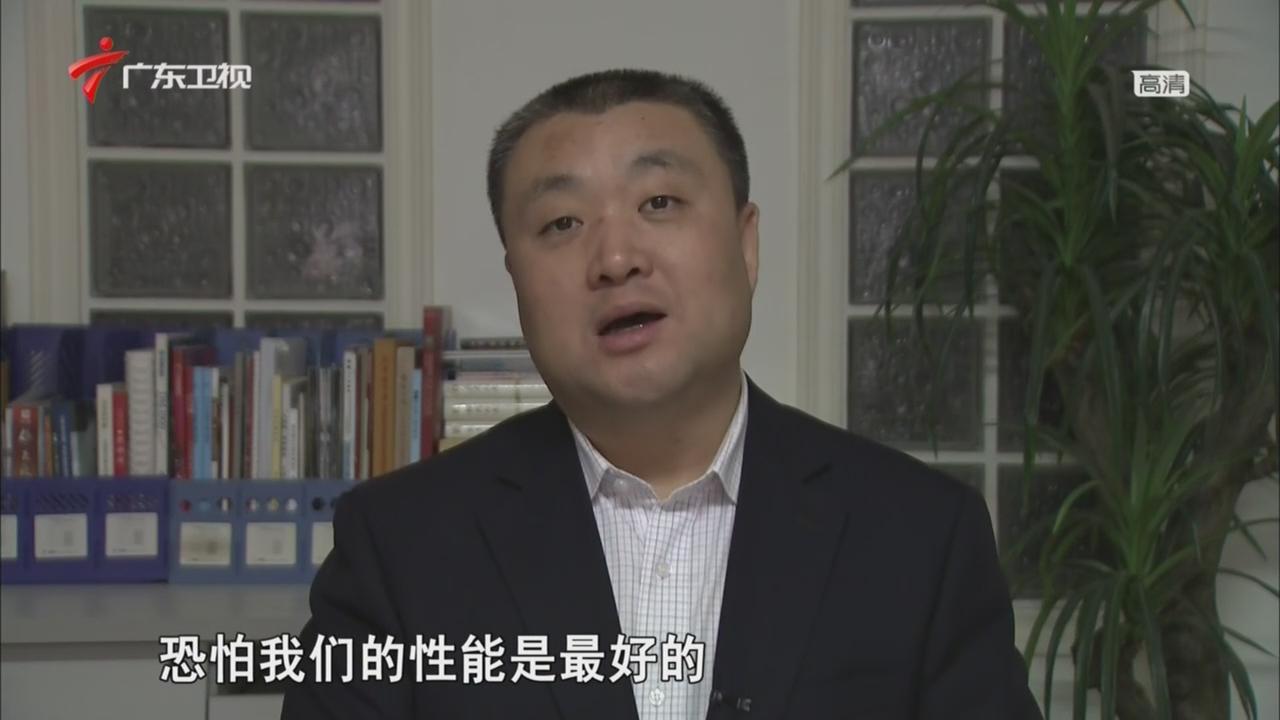 20151027《全球零距离》:中国武器  勇闯海外
