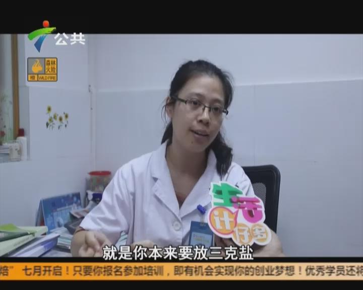 20151027《生活计仔多》:黄瓜敷面会越敷越干?