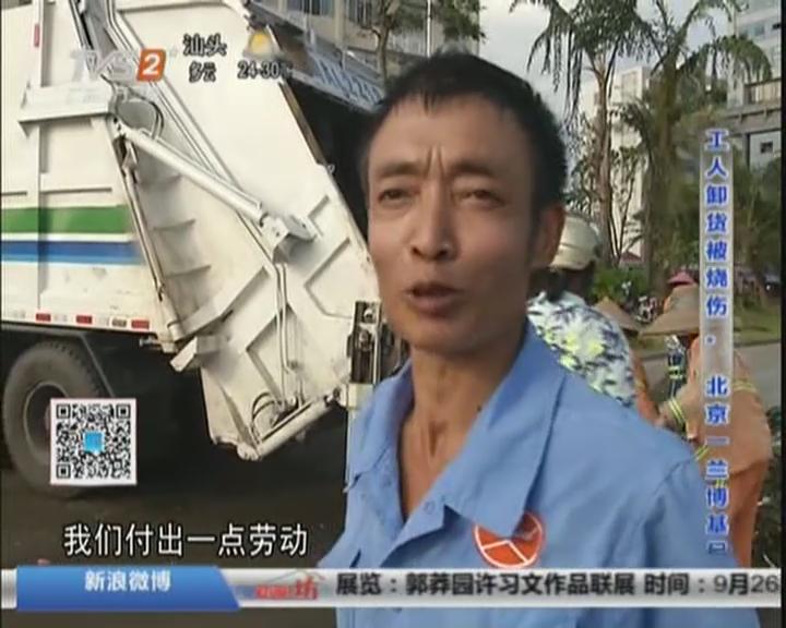 """湛江灾后恢复:七市城市""""美容师""""驰援灾区"""