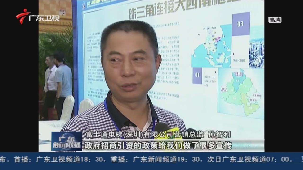 肇庆:招商引资830亿建设枢纽门户城市