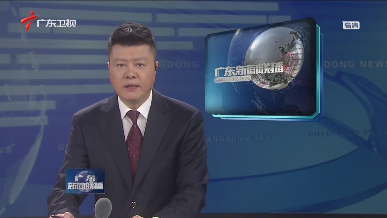潮州市政协主席、党组书记汤锡坤正在接受组织调查