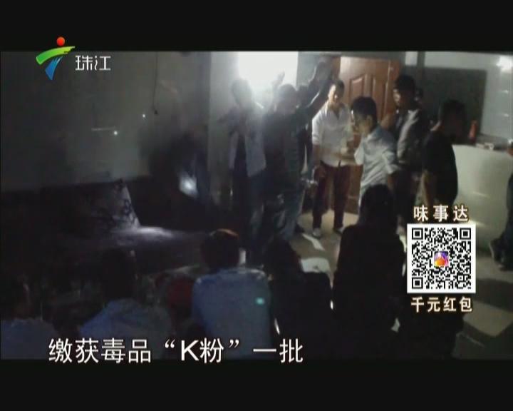 云浮公安局等联合抓捕涉毒人员