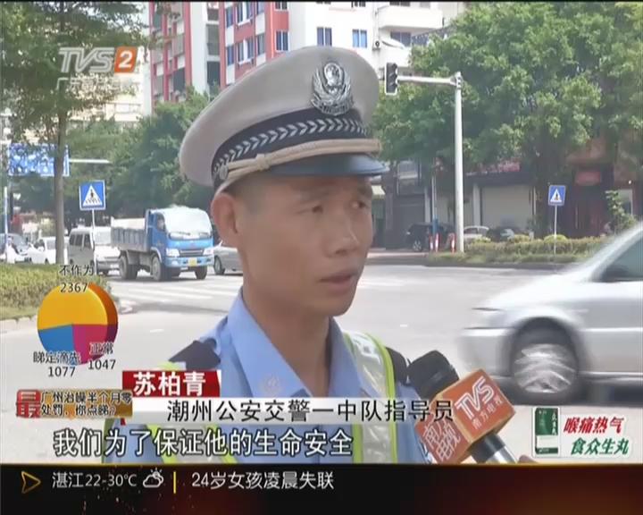 潮州湘桥区:烧车打人  三轮车主暴力抗法终被制服